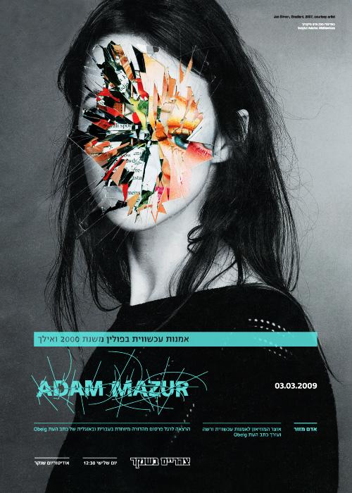 15_adam-mazur
