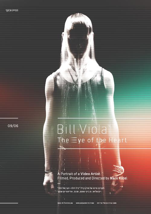 25_bill-viola