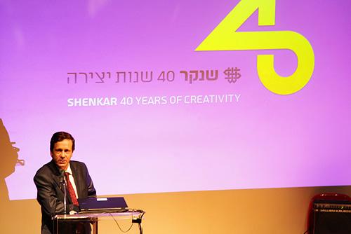 shenkar40-14